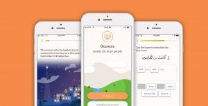 Quranic Arabic language learning app screenshots featured image